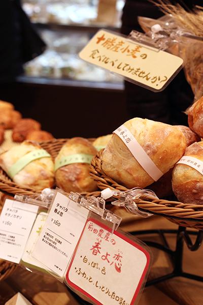 【目黒・世田谷】パンとコーヒーを巡るぶらりパン旅