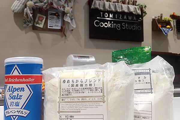 富澤商店 コレド室町クッキングスタジオにて、塩バターロールの実演をさせていただきました。